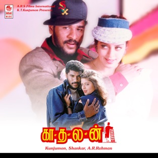 Kaadhalan (Original Motion Picture Soundtrack) – A. R. Rahman