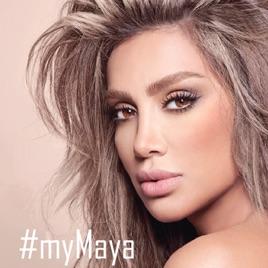 Maya diab 7 terwah official music video مايا دياب سبع ترواح - 2 3