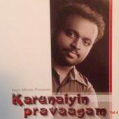 Karunaiyin Pravaagam, Vol. 4