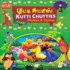 Kutti Chutties - Amrutha