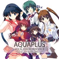 Aquaplus Vocal Collection, Vol. 9