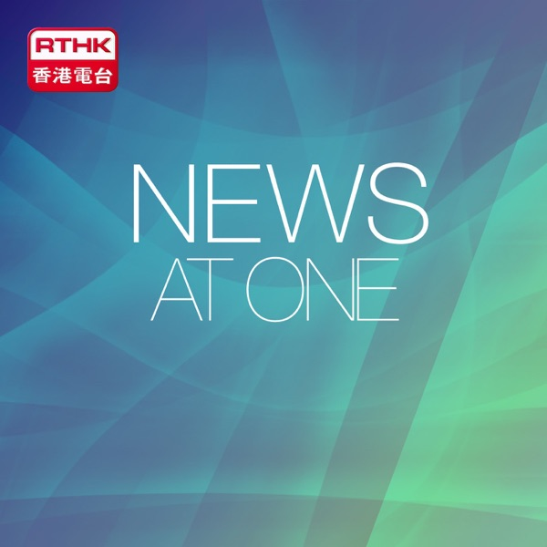 News at One