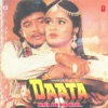 Daata Full Songs and Dialogues Original Motion Picture Soundtrack