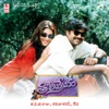 Tholi Prema (Original Motion Picture Soundtrack)