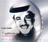 Alsail - Mohammad Abdu