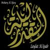 Sheikh Mishari Alafasy - Kitab Allah (The Holy Quran) artwork