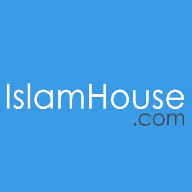 Listen to episodes of Esin Islam ati Oro nipa Eto Oselu Tiwa