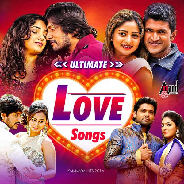 male love songs 2016