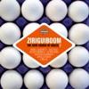 Ziriguiboom: The Now Sound of Brazil 2 ジャケット画像