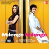 Milenge Milenge Original Motion Picture Soundtrack EP
