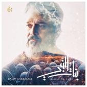 Banat Al Nabi-Basim Karbalaei