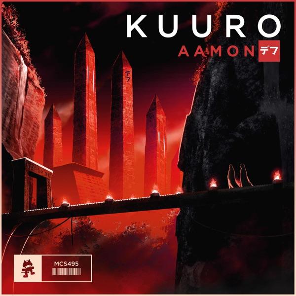 Aamon