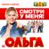 What Is Love (Bonus Track) - Маша Рассказова