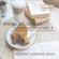 Various Artists - Breakfast Lounge Compilation, Vol. 1