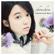 Mone Kamishiraishi - Chouchou - EP