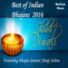 Shubh Diwali Best of Indian Bhajans 2016