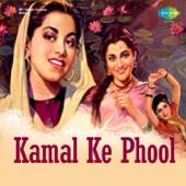 Kamal Ke Phool (Original Motion Picture Soundtrack) - EP