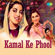 Kamal Ke Phool (Original Motion Picture Soundtrack) - EP - Shyam Sunder