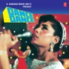 Dance Dance Original Motion Picture Soundtrack