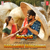 Rangamma Mangamma From Rangasthalam - M.M. Manasi & Devi Sri Prasad mp3