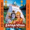 Sri Linga Swamy Gudi Gantalu