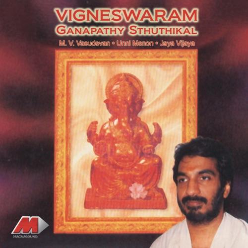 DOWNLOAD MP3: Unni Menon - Vigneswaram, Vol  3