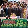 KIRAKIRA RECORD 25th Anniversary Special Histrical BOX