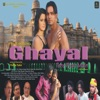 Ghayal Tere Pyar Mein (Original Motion Picture Soundtrack) - EP