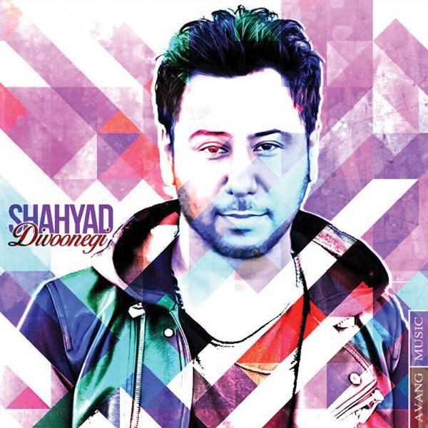 Shahyad - Del Del