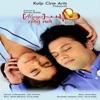Always Rahishu Sathe (Original Motion Picture Soundtrack) - EP