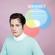 Vianney - Idées blanches