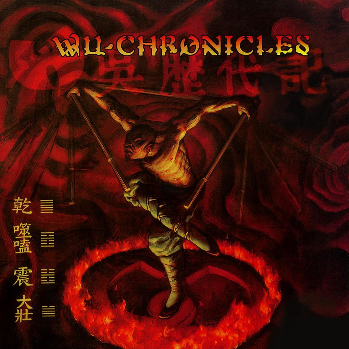 Wu-Chronicles Album Cover by Wu-Tang Clan