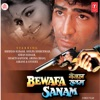 Bewafa Sanam Original Motion Picture Soundtrack