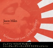Jason Miles - Sassy Stew