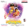 Seethamma Andalu Ramayya Sitralu Original Motion PIcture Soundtrack