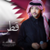 Qatar - Fahad Al Kubaisi
