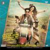 A. R. Rahman - Lekar Hum Deewana Dil (Original Motion Picture Soundtrack) artwork