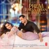 Himesh Reshammiya - Prem Ratan Dhan Payo (Original Motion Picture Soundtrack) artwork