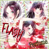 FLASH/Perfumeジャケット画像