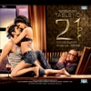 Table No. 21 (Original Motion Picture Soundtrack) - EP