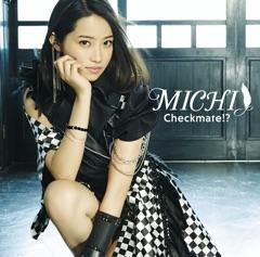"""Checkmate!? (First Edition) [Anime """"Dagashi Kashi"""" ED Theme] - EP"""