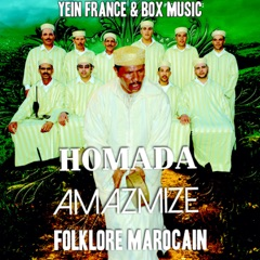 Lguemra (Folklore marocain)