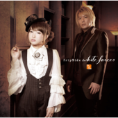 White Forces - fripSide