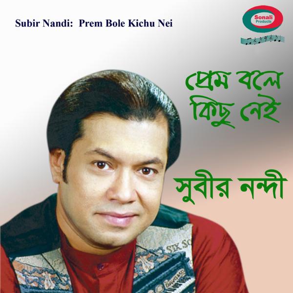 Prem Bole Kichu Nei by Subir Nondi