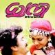 Dhwani Original Motion Picture Soundtrack