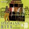 Reggae Hits, Vol. 10 ジャケット画像