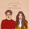 Lean On Me - Single, Soyou & Kwon Jeong Yeol