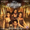 Aranmanai 2 Original Motion Picture Soundtrack EP