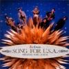 「SONG FOR U.S.A.」オリジナル・ソング・アルバム ジャケット写真