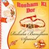 Resham Ki Dor Raksha Bandhan Special Single